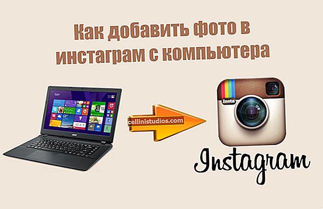 Cara menambahkan foto ke Instagram melalui komputer: 2 cara