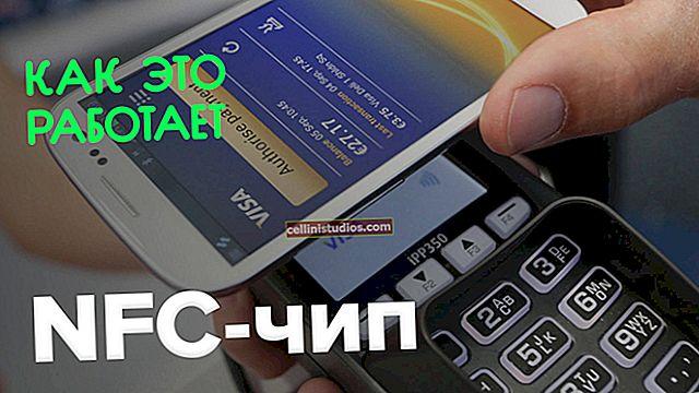 Apa itu NFC dan bagaimana cara menggunakannya
